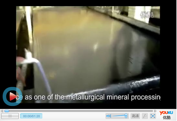 gold-shaking-table-video-02-Jiangxi-Shicheng-Mine-Machinery-Factory